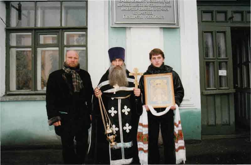 Сергей Матвеев. о. Олег Теор