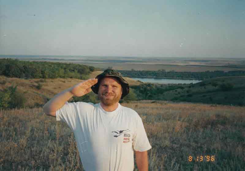 Сергей Матвеев. Салют родному Дону