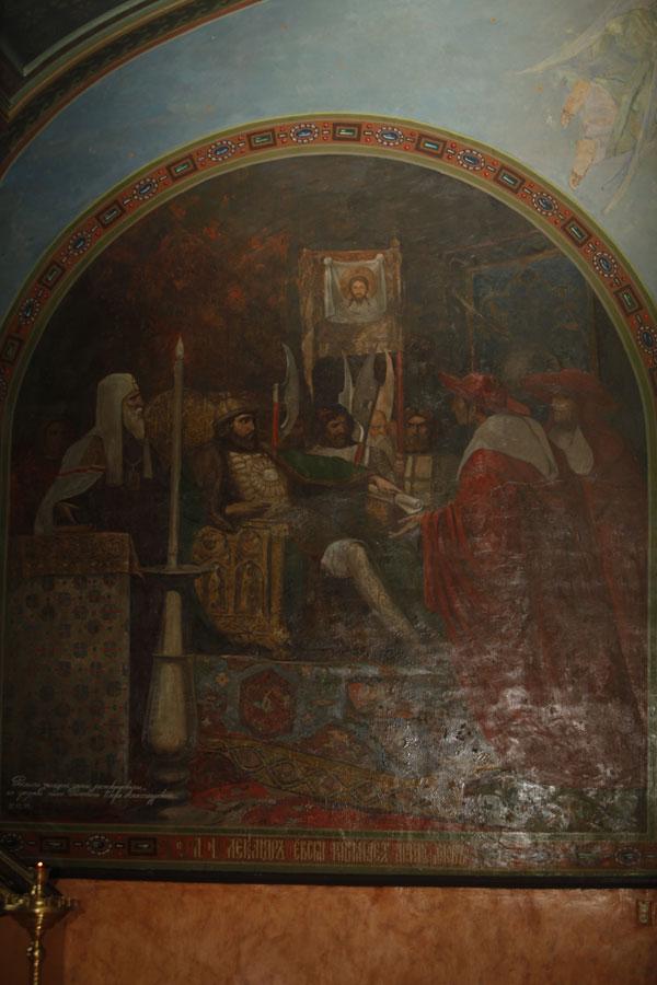 Фреска. Иудохристианствою сергей матвеев
